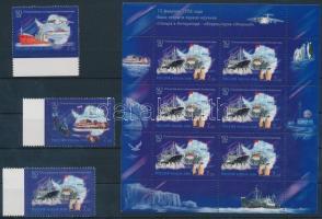 2006 50 éves az Antarktisz-kutatás ívszéi sor Mi 1304-1306 + kisív Mi 1304