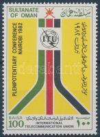 1982 ITU Mi 243