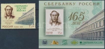 2006 165 éves az orosz takarékpénztár bélyeg Mi 1385 + blokk 96
