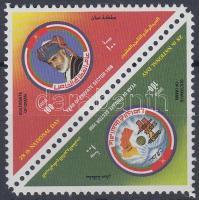 1998 Nemzeti ünnep fordított pár Mi 444-445