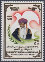 Sultan Qabus, Qabus szultán