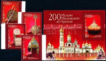 2006 200 éves a moszkvai Kreml múzeum ívszéli sor Mi 1315-1318 + blokk 86