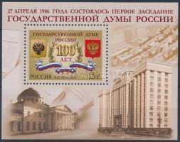 2006 100 éves az orosz parlament (Duma) blokk Mi 88