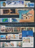 2004-2006 4 klf sor + 1 blokk + 16 klf önálló érték 2 db stecklapon