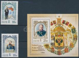 2006 Történelem és III. Sándor sor Mi 1342-1343 + blokk 91