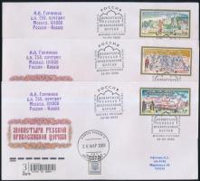 2003 Orosz ortodox egyház sor Mi 1068-1073 6 db FDC-n