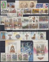 1994-1995 3 klf négyestömb + 3 klf blokk + 6 klf sor + 1 pár + 7 klf önálló érték 3 db stecklapon