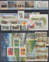 1994-1996 1 négyestömb + 2 klf blokk + 5 klf sor + 1 pár + 7 klf önálló érték + 1 ötöscsík + 1 hatoscsík 3 db stecklapon