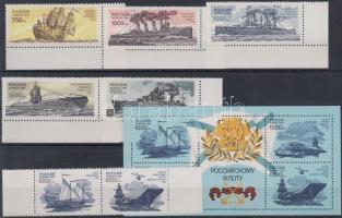 1996 300 éves az orosz flotta sor Mi 519-525 + blokk 14