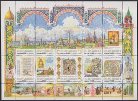 1997 850 éves Moszkva (IV) kisív Mi 576-585