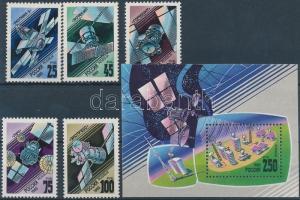 1993 Műhold sor Mi 301-305 + blokk 4