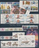 1992-1993 10 klf sor + 5 klf blokk + 1 kisív + 2 négyestömb + 1 hatoscsík 3 db stecklapon
