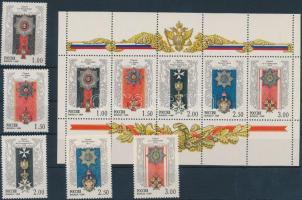 1999 Oroszország történelme sor + kisív Mi 705-709