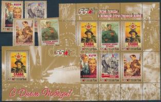 2000 A II. világháború végének 55. évfordulója sor Mi 806-809 + blokksor 32-33
