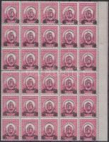 1931 Kisegítő bélyeg (I) IX-Vj. B 6f/8f ívszéli 30-as ívdarab (450.000) (elvált fogazás) / Mi 472y sheet parts of 30, aparted perforation