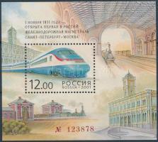 2001 Az első orosz vasútvonal megnyitásának 150. évfordulója blokk Mi 39