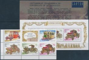 2002 Hintók a moszkvai Kreml fegyvertárából ívsarki hatostömb Mi 994-998 + blokk 46 + tanúsítvány