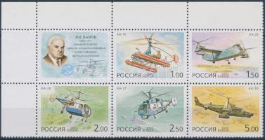 2002 Nikolaj Kamow ívsarki hatostömb Mi 1002-1006