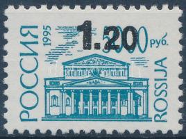 1999 Forgalmi felülnyomott bélyeg Mi 739
