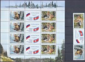 2005 Távol-keleti állatok hármascsík + kisív Mi 1264-1265