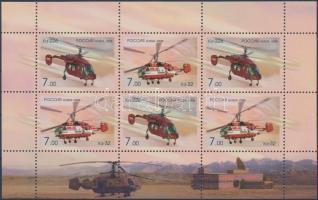 2008 Helikopterek kisív Mi 1505-1506