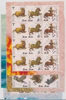 2004 Horoszkóp 5 db teljes ív Mi 1155-1166