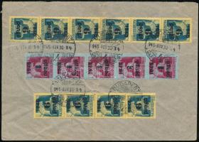 1945 (5. díjszabás) Távolsági levél Kisegítő II. 5x4P/30f + 10x6P/50f bérmentesítéssel (hajtott)