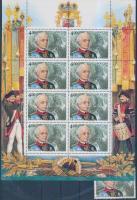 2005 Aleksandr Suworow bélyeg + kisív Mi 1287