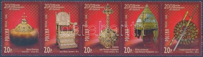 2006 Kreml Múzeum ötöscsík Mi 1320-1324