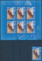 2008 Europa CEPT a levél bélyeg + kisív Mi 1462