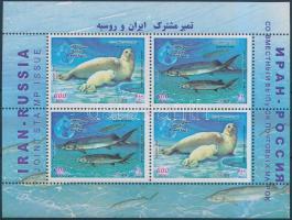 2003 Állat - Kaszpi tenger élővilága blokk Mi 36
