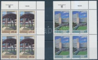 Definitive set in corner blocks of 4, Forgalmi sor ívsarki négyestömbökben