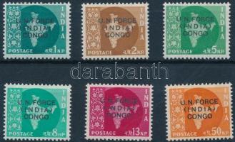 1962 Hivatalos bélyegek a Kongóban szolgáló rendőri erők részére Mi 1-6
