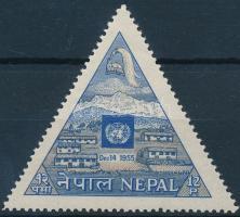 1956 ENSZ tagság első évfordulója Mi 97