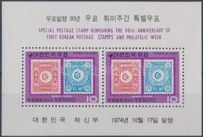 90th anniversary of Korean stamp block, 90 éves a koreai bélyeg blokk