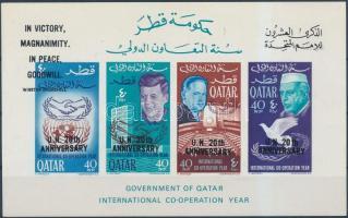 20th anniversary of UN block, 20 éves az ENSZ vágott blokk