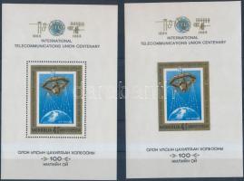 1965 100 éves az ITU fogazott és vágott blokk Mi 10 A+B