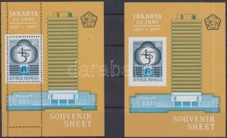 Jakarta per + imperf block, Jakarta fogazott + vágott blokk