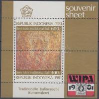 Bélyegkiállítás blokk, Stamp Exhibition block