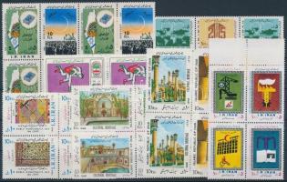 1984-1988 5 klf négyestömb + 2 klf nyolcastömb