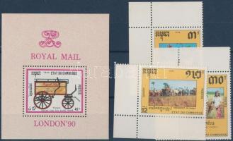 Rice cultivation, stamp exhibition corner set + block, Rizstermesztés, bélyegkiállítás ívsarki sor + blokk
