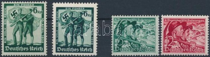 1938 Népszavazás 2 db sor Mi 662-663 + 684-685