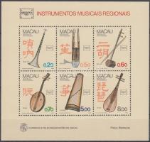1986 AMERIPEX bélyegkiállítás blokk Mi 4