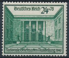 1940 Nemzetközi Bélyegkiállítás Mi 743