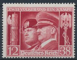 1941 Német-olasz fegyvertestvériség Mi 763