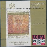 WIPA Stamp Exhibition block, WIPA bélyegkiállítás blokk