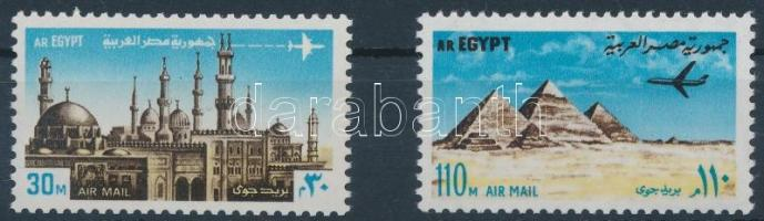 1972 Világörökség sor Mi 1114-1115