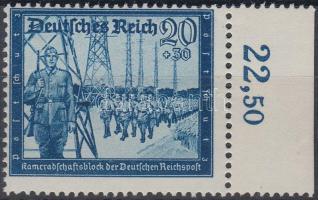 1944 Német posta lemezhibás bélyeg Mi 892 III