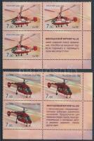 2008 Repülő; Helikopter sor ívsarki négyestömbökben szelvénnyel Mi 1505-1506