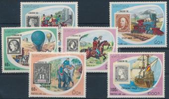 1990 STAMP WORLD LONDON bélyegkiállítás sor Mi 1200-1205